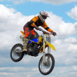 Stock Photo: Mx rider