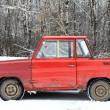 Stock Photo: Old red car
