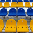 Tribune seats in a stadium — Stock Photo