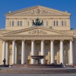 Grand Theatre in Moscow, Russia — Stock Photo