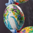 Painted Easter eggs — Stock Photo #9758844