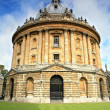 Ground level view of the Radcliffe Camera building - Stock Photo