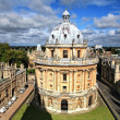 Oxford library and spires - Stock Photo