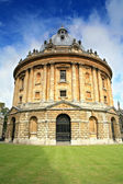 Ground level view of the Radcliffe Camera building — Stock Photo