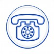 Stock Vector: Blue telephone icon