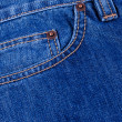 Pocket blue jeans - Stock Photo