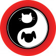 Yin Yang Cat Dog — Stock Vector