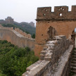 The great wall, China - Stock Photo