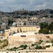 Stock Photo: The old city of Jerusalem, Israel