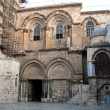Stock Photo: Church of the Holy Sepulchre, Jerusalem, Israel
