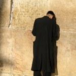 The Wailing Wall, Jerusalem, Israel — Stock Photo
