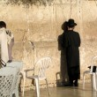 The Wailing Wall, Jerusalem, Israel — Stock Photo #8311028