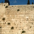 The Wailing Wall, Jerusalem, Israel — Stock Photo