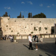 The Wailing Wall, Jerusalem, Israel — Stock Photo #8311034