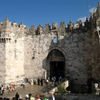 Stock Photo: Damascus Gate in Jerusalem