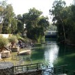 The Jordan River - Stock Photo
