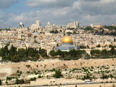 The old city of Jerusalem, Israel — Stock Photo