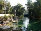 The Jordan River — Stock Photo