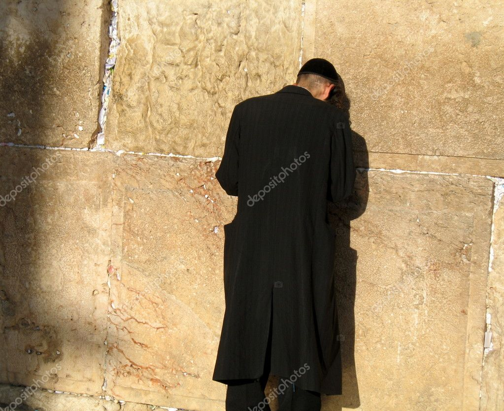 The Wailing Wall, Jerusalem, Israel — Stock Photo #8311026