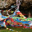 Stock Photo: Prayer flags in Litang, Sichuan, Tibet, China