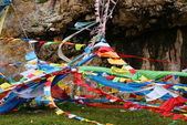 Prayer flags in Litang, Sichuan, Tibet, China — Stock Photo