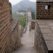 Great wall, China — Stock Photo #9375540