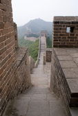 The great wall, China — Stock Photo