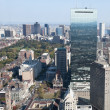 Boston Skyline — Stock Photo #8762421