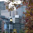 Boston in the Fall — Foto Stock