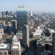 Boston Skyline — Stock Photo #8762433