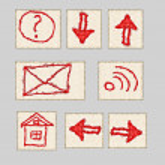 Hand drawn icons — Stock Photo