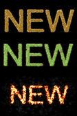 New words — Stock Photo