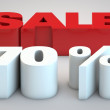 Stock Photo: Sale - price reduction of 70 percent