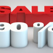 Stock Photo: Sale - price reduction of 90 percent