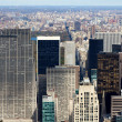 New York Manattan View Uptown Past Central Park — Stock Photo