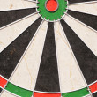 Bullseye of dartboard abstract — Stock Photo