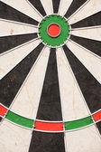 Bullseye of dartboard abstract — Stock Photo