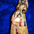 Nativity scene Presepio S018 - Stock Photo