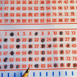 Lottery who guesses the winning combination 2011 — 图库照片