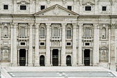 St. Peter's Basilica in Vatican — Stock Photo