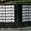 Stock Photo: Mailboxes for mail delivery in condominium