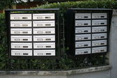 Mailboxes for mail delivery in a condominium — Stockfoto