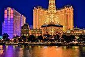 Blue Hour & Paris Hotel — Stock Photo