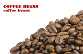 Coffee beans with free space — Stock Photo