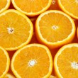 Stock Photo: Orange slice background