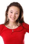 Ler tonåring flicka — Stockfoto