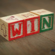 Win wood blocks — Stock Photo
