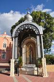 Righteous Tavifa Chapel. — Stock Photo