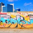 Graffiti. - Stock Photo