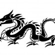 Vettoriale Stock : Dragon